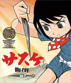 [送料無料] 放送開始50周年記念企画 想い出のアニメライブラリー 第83集 サスケ Blu-ray Vol.2 [Blu-ray]