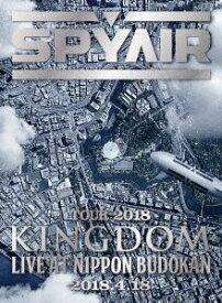 [送料無料] SPYAIR TOUR 2018 -KINGDOM- Live at NIPPON BUDOKAN 2018.4.18(完全生産限定盤) [DVD]