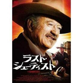 ラスト・シューティスト [DVD]
