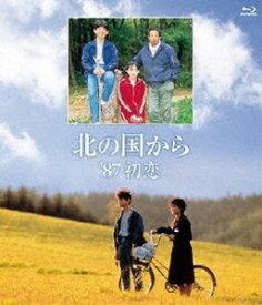 [送料無料] 北の国から 87 初恋 Blu-ray [Blu-ray]
