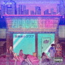 変態紳士クラブ / ZIP ROCK STAR [CD]