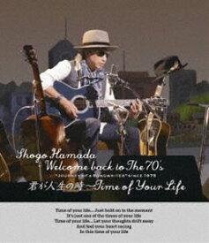 """浜田省吾/Welcome back to The 70's""""Journey of a Songwriter""""since 1975「君が人生の時〜Time of Your Life」(通常盤) [Blu-ray]"""