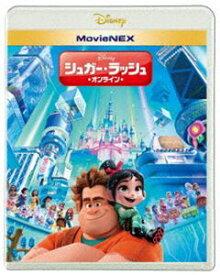 [送料無料] シュガー・ラッシュ:オンライン MovieNEX [Blu-ray]
