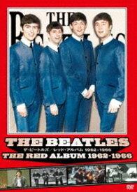 ザ・ビートルズ レッド・アルバム 1962-1966 [DVD]