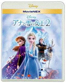 [送料無料] アナと雪の女王2 MovieNEX [Blu-ray]
