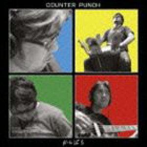 かんぱち / COUNTER PUNCH [CD]