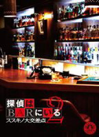 [送料無料] 探偵はBARにいる2 ススキノ大交差点 ボーナスパック【DVD3枚組】 [DVD]