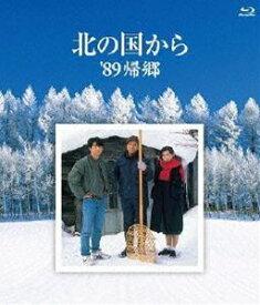 [送料無料] 北の国から 89 帰郷 Blu-ray [Blu-ray]