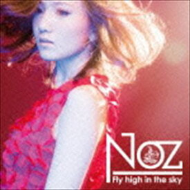 Noz / Fly high in the sky [CD]