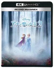 [送料無料] アナと雪の女王2 4K UHD MovieNEX [Ultra HD Blu-ray]