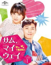 [送料無料] サム、マイウェイ〜恋の一発逆転!〜 Blu-ray SET1 [Blu-ray]
