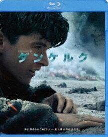 [送料無料] ダンケルク ブルーレイ&DVDセット [Blu-ray]