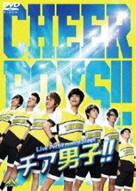 [送料無料] Live Performance Stage「チア男子!!」 [DVD]