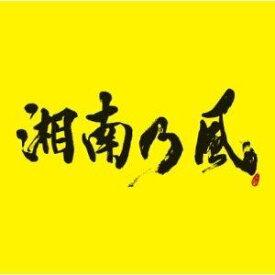 [送料無料] 湘南乃風 / 湘南乃風 〜2023〜(初回限定盤/CD+DVD) [CD]