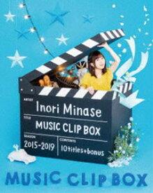水瀬いのり/Inori Minase MUSIC CLIP BOX [Blu-ray]
