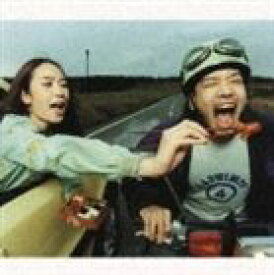 RADWIMPS / RADWIMPS 4 〜おかずのごはん〜 [CD]