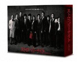 [送料無料] ストロベリーナイト シーズン1 Blu-ray BOX [Blu-ray]