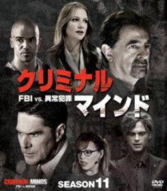 [送料無料] クリミナル・マインド/FBI vs. 異常犯罪 シーズン11 コンパクト BOX [DVD]
