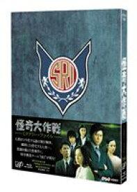 [送料無料] 怪奇大作戦 ミステリー・ファイル Blu-ray BOX [Blu-ray]