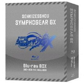 戦姫絶唱シンフォギアGX Blu-ray BOX [Blu-ray]