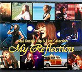 [送料無料] 倉木麻衣/My Reflection [DVD]