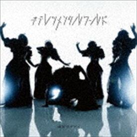 [送料無料] 東京ゲゲゲイ / キテレツメンタルワールド(通常盤) [CD]