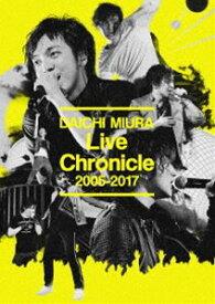 [送料無料] 三浦大知/Live Chronicle 2005-2017 [DVD]