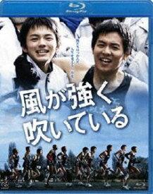 [送料無料] 風が強く吹いている [Blu-ray]