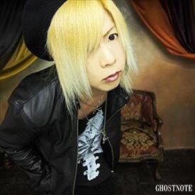 銀太 / GHOSTNOTE [CD]