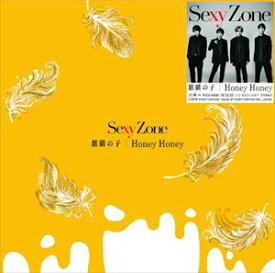Sexy Zone / 麒麟の子/Honey Honey(通常盤) (初回仕様) [CD]