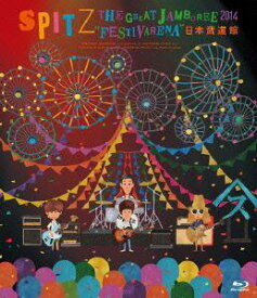 "[送料無料] スピッツ/THE GREAT JAMBOREE 2014""FESTIVARENA""日本武道館【Blu-ray】(通常盤) [Blu-ray]"
