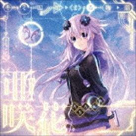 亜咲花 / Play the game(ネプテューヌ盤/エンハンスドCD) [CD]