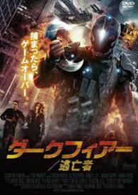 [送料無料] ダークフィアー/逃亡者 [DVD]