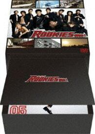 [送料無料] ROOKIES(ルーキーズ) 裏(うら)BOX [DVD]