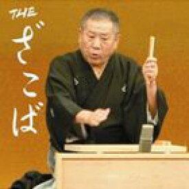 桂ざこば / THE ざこば(CD+DVD) [CD]