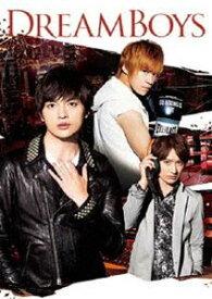 DREAM BOYS(通常盤) [DVD]