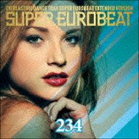 スーパーユーロビート VOL.234 [CD]