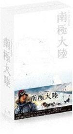 [送料無料] 南極大陸 Blu-ray BOX [Blu-ray]
