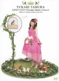 [送料無料] 田村ゆかり Love Live *Dreamy Maple Crown* [DVD]