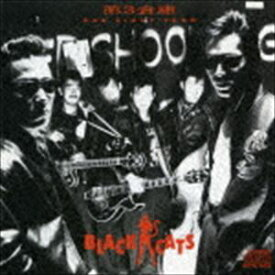 BLACK CATS / 第3倉庫 [CD]