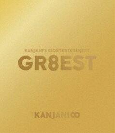 関ジャニ∞/関ジャニ's エイターテインメント GR8EST(Blu-ray 盤) [Blu-ray]