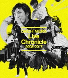 [送料無料] 三浦大知/Live Chronicle 2005-2017 [Blu-ray]