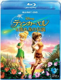 [送料無料] ティンカー・ベルと流れ星の伝説 ブルーレイ+DVDセット [Blu-ray]