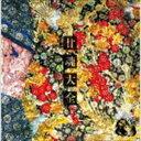 [送料無料] 陰陽座 / 廿魂大全(完全限定盤) (初回仕様) [CD]