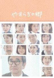 [送料無料] やすらぎの郷 DVD-BOX III [DVD]