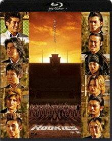 [送料無料] ルーキーズ ROOKIES - 卒業 - Blu-ray Disc [Blu-ray]