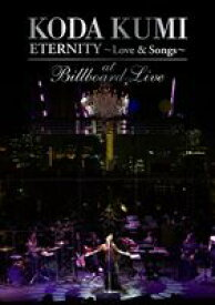 "[送料無料] 倖田來未/KODA KUMI ""ETERNITY 〜Love & Songs〜""at Billboard Live [DVD]"