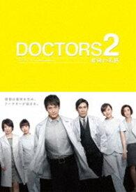 [送料無料] DOCTORS2 最強の名医 Blu-ray BOX [Blu-ray]