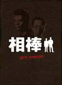 [送料無料] 相棒 pre season DVD-BOX [DVD]