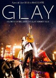 [送料無料] GLAY Special Live 2013 in HAKODATE GLORIOUS MILLION DOLLAR NIGHT Vol.1 COMPLETE SPECIAL BOX(初回限定生産盤) [DVD]